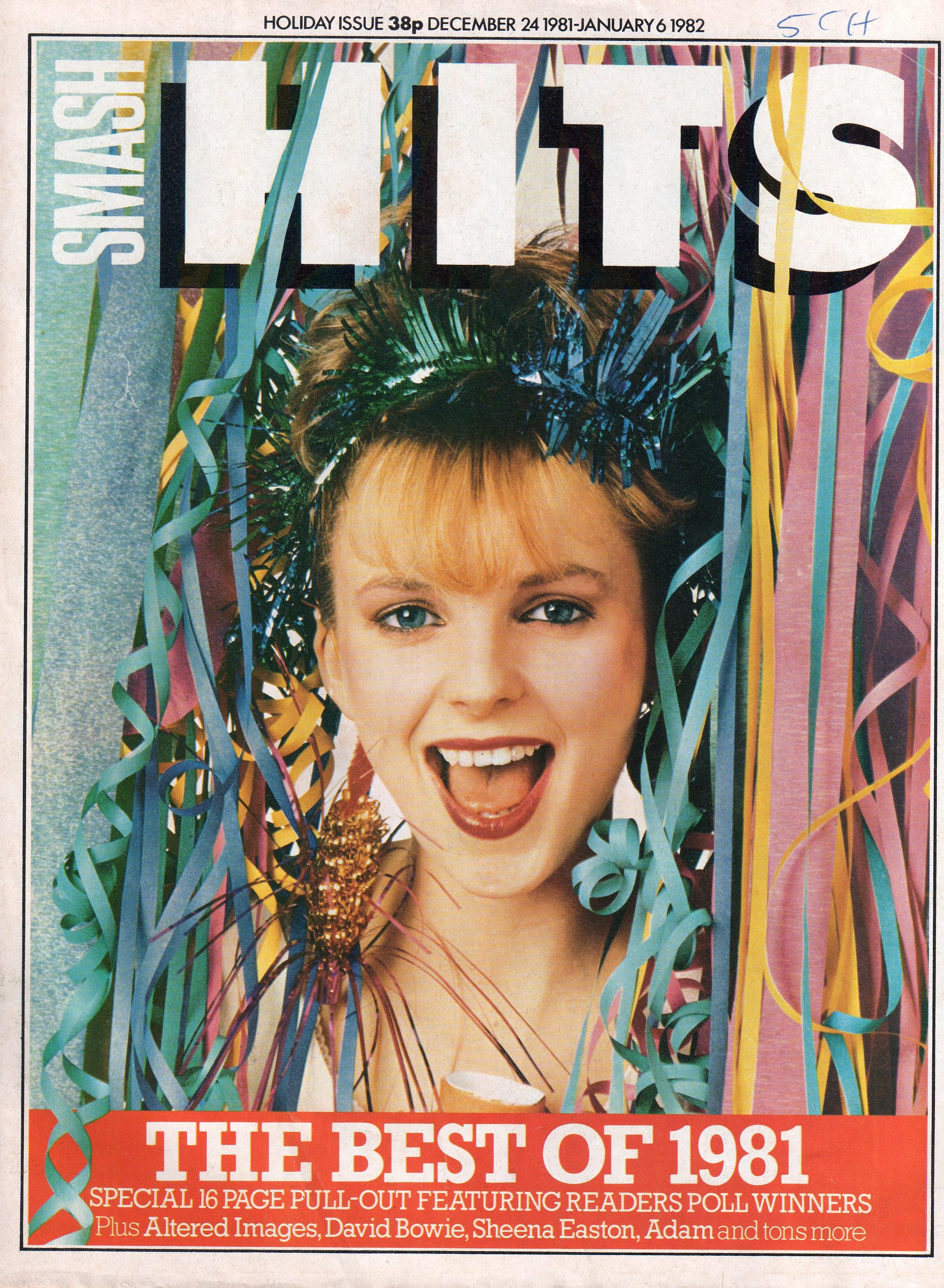 Clare Grogan 1980s - ma